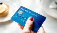 推荐一款自用的不需要pos机的刷卡app软件