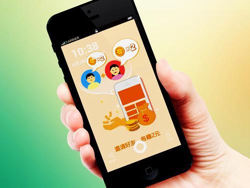 手机每天赚十几元?2020年这个赚钱软件app足已!